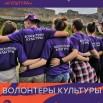Волонтеры Культуры_Москва_пр. Кутузовский, 57_608х704_ночь.jpg